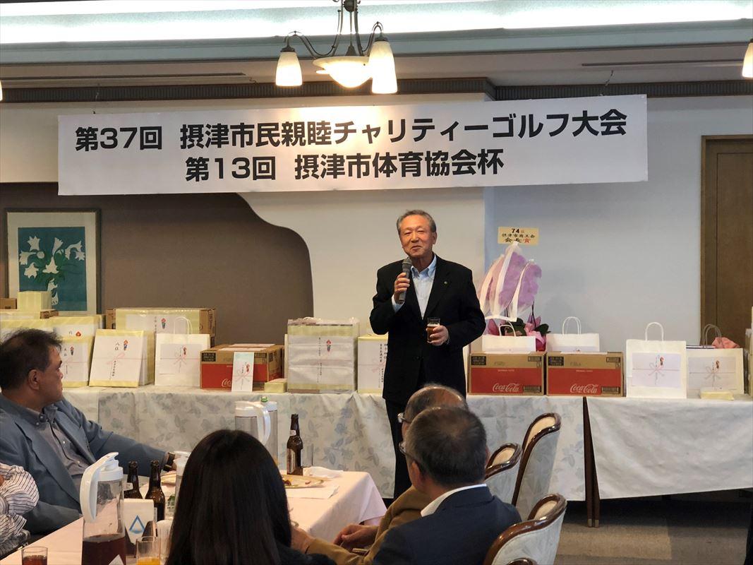 第13回摂津市民親睦チャリティーゴルフ大会開催しました!画像
