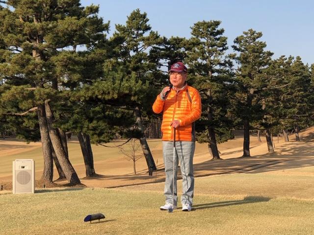 摂津市民ゴルフ大会 市長杯が開催されました!画像